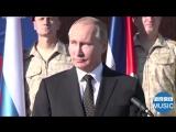Hack Music ♔ Путин на базе Хмеймим