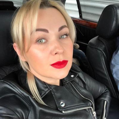 Валерия Болотова