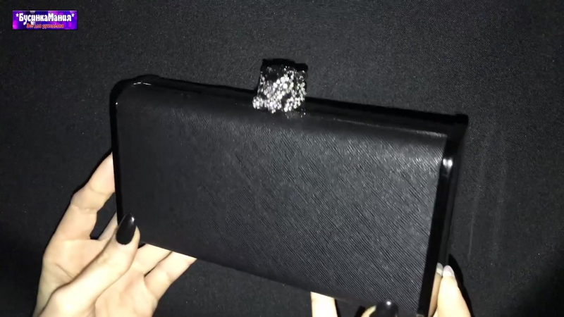Коллекция сумок Colette в БусинкаМания - Часть 1-b