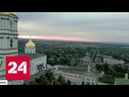 Порошенко подкупает священников и готовится захватить Почаевскую лавру - Россия 24