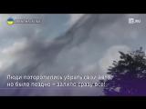 В Киеве из-под земли начал бить стихии