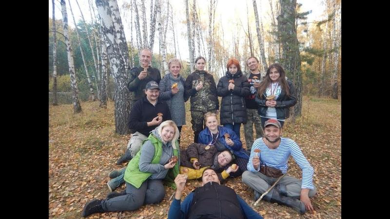 Осенний поход за грибами Калужская область Клуб Лесные бродяги смотреть онлайн без регистрации