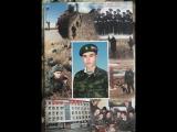 В/ч 2540 Батальон связи , Чита Погранвойска