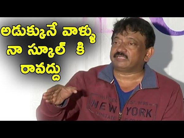 Ram Gopal Varma Super Hilarious Answers To Media Questions | RGV Unschool Netivaartalu.com