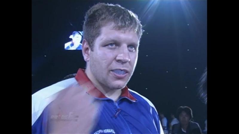 Mirko Filipovic vs. Alexander Emelianenko [Pride FC - Final Conflict 2004]