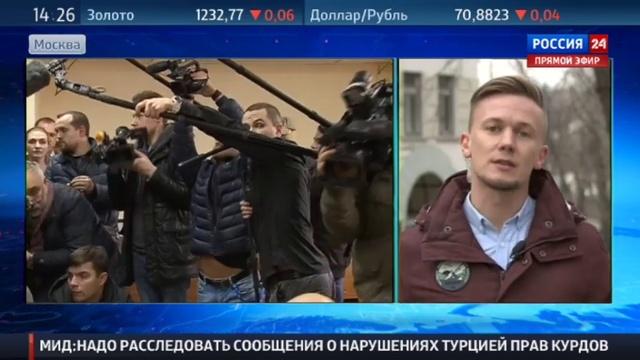 Новости на Россия 24 Ходатайства об аресте чиновников Минкультуры поступи
