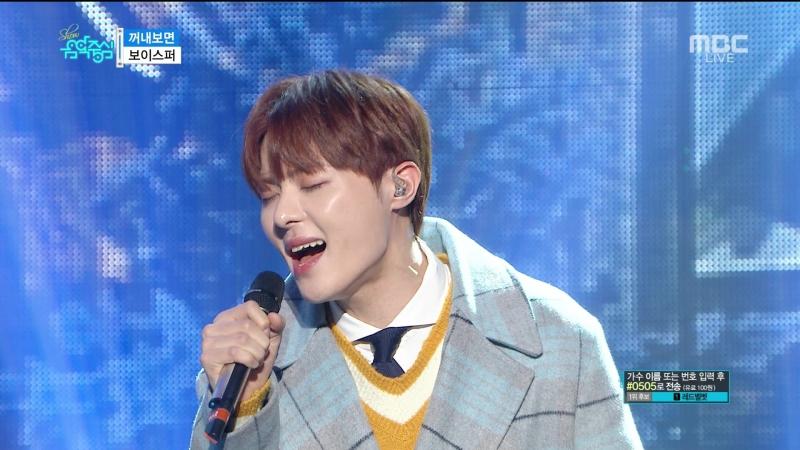 [Comeback Stage] 180106 VOISPER (보이스퍼) - Missing U (꺼내보면)
