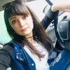 Viktoria Bashkatova