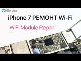 iPhone 7 Замена WiFi модуля . iPhone 7 WiFi Module Repair
