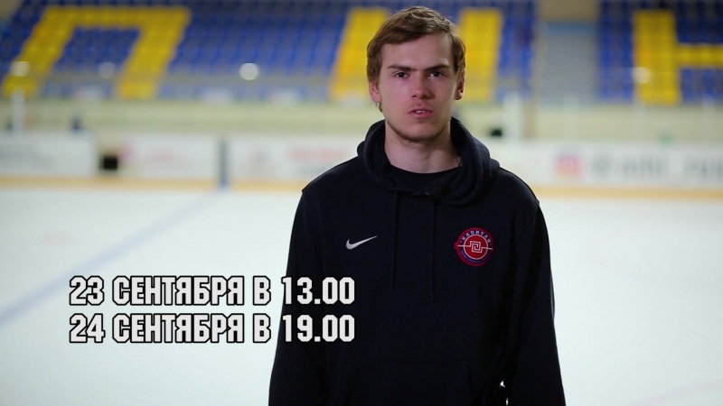 Георгий Меркулов Анонс