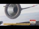 Бомбардировщики ЗВО отработали дозаправку в воздухе