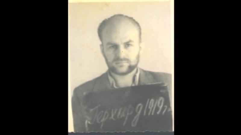 Фотоальбом и дневник бойца 3 роты 690 батальона полевой жандармерии Герхарда