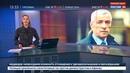 Новости на Россия 24 В Косове зверски расстрелян лидер сербов