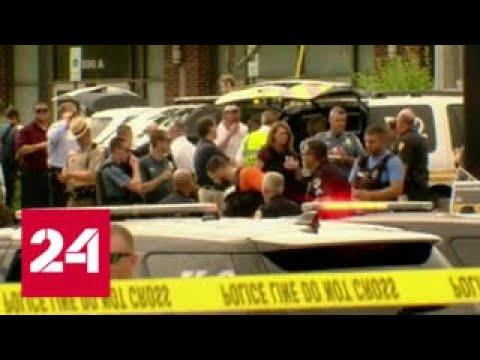 Полиция Мэриленда арестовала преступника, расстрелявшего журналистов - Россия 24