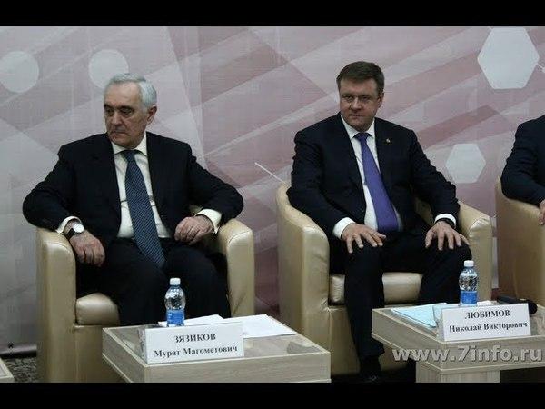 Заместитель полпреда Президента в ЦФО Мурат Зязиков на конференции в Рязани