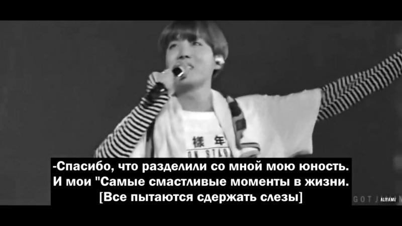 ♛ BTS _ History _ The Best Moments In Life ♛ Наши мальчики- наша гордость _ Путь