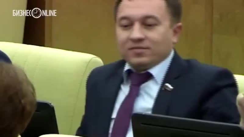 Курьезный инцидент произошел во время одного из заседаний Госдумы РФ