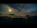 Ақиқаттың Салмағы Ерлан Ақатаев ᴴᴰ mp4