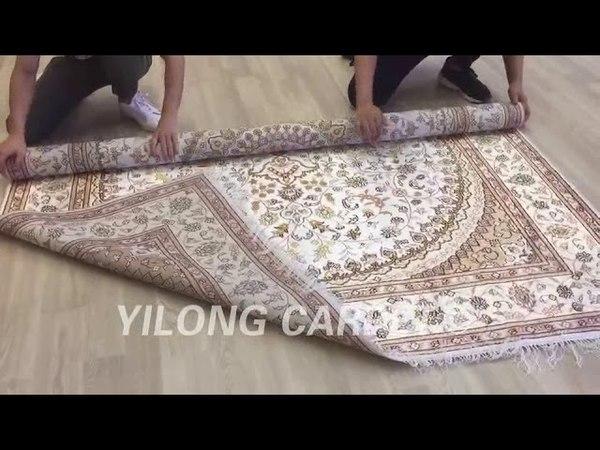 Iranian Carpet Handmade Chinese Silk Rug