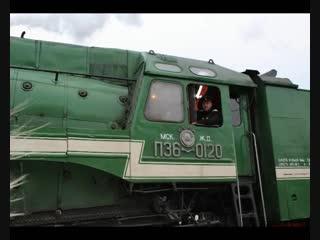 ретро-поезд видео
