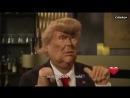 Donald Trump et Kim Jong-un essaient de... se plaire.