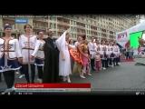 День города, Москве 871, сюжет с Жар птицей