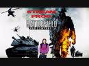 Battlefield Bad Company 2 № 2 New ноябрьский стрим Stream-frog