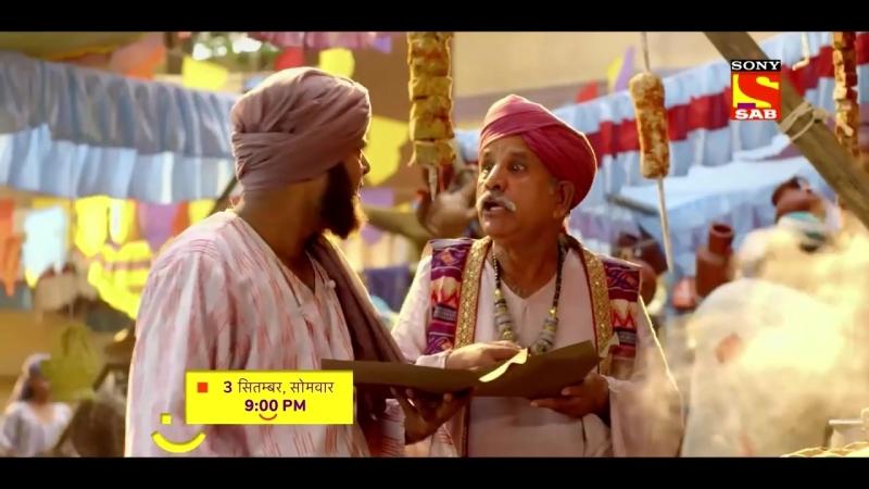 Aladdin - Naam Toh Suna Hoga _ Mon-Fri, 9 PM