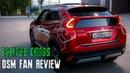 Mitsubishi Eclipse Cross 2018 - Real DSM fan REVIEW new SUV