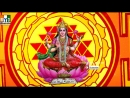 MAHA LAKSHMI STUTHI _ LAKSHMI DEVI _ BHAKTHI TV _ LAKSHMI DEVI SONGS _ DASARA SPECIAL