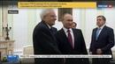 Новости на Россия 24 Путин визит президента Италии настраивает на позитивный лад