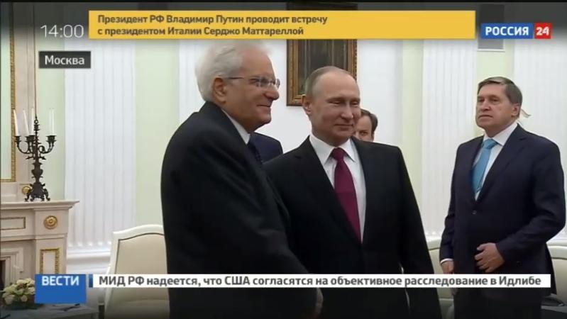 Новости на Россия 24 • Путин: визит президента Италии настраивает на позитивный лад