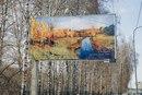 Вот такие билборды с репродукциями картин известных художников появились на днях в Тюмени.