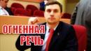 СРОЧНО! Выступление депутата Бондаренко о ПЕНСИОННОЙ РЕФОРМЕ - БОМБА!!