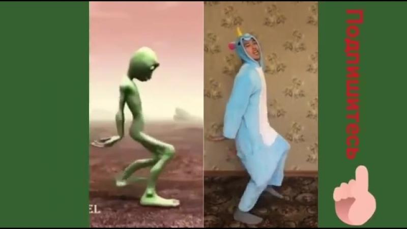 Зеленый человек танцует -Кто круче -Прям все повторили-Dame tu Cosito.mp4