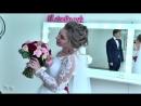 Сборы невесты и встреча жениха