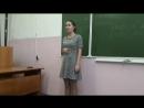 София Ковалева-чтецы,третий раунд отбора