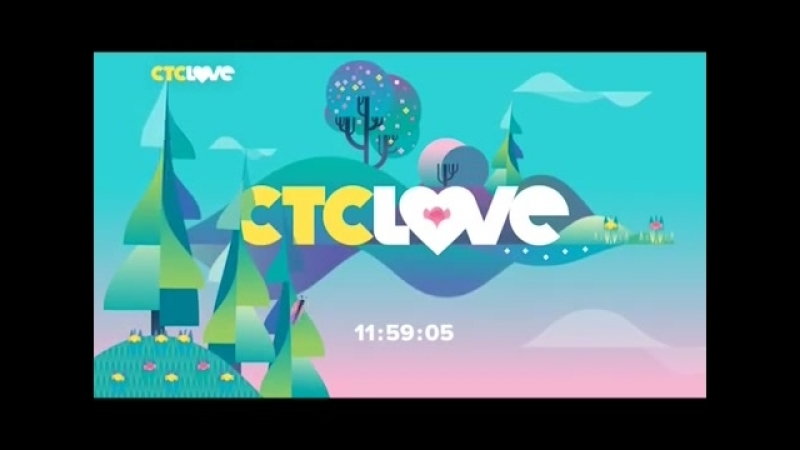 Начало эфира после профилактики (СТС Love, 18.04.2018) (2)