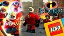LEGO The Incredibles / Лего Суперсемейка