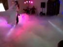 Свадьба. Ресторан Белый дворик. Низкий дым на 1-й танец (двойной удар)