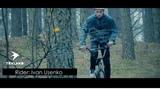 Promo trail`s Ivan Usenko