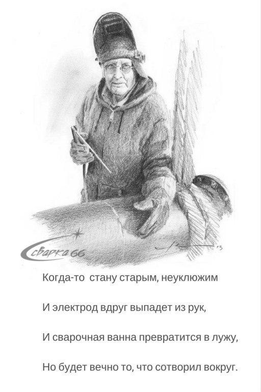 Александр Ковалев   Вологда