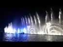 озеро поющих фонтанов.Абрау-Дюрсо