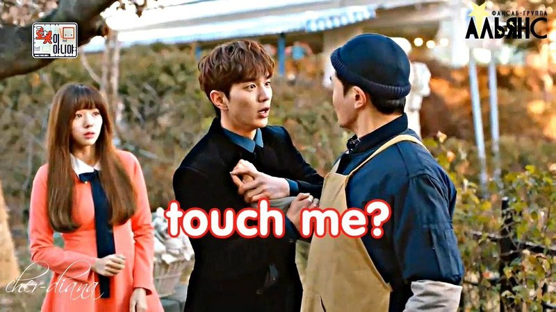 {funny FMV} Yoo Seung Ho (유승호) - Touch My Body