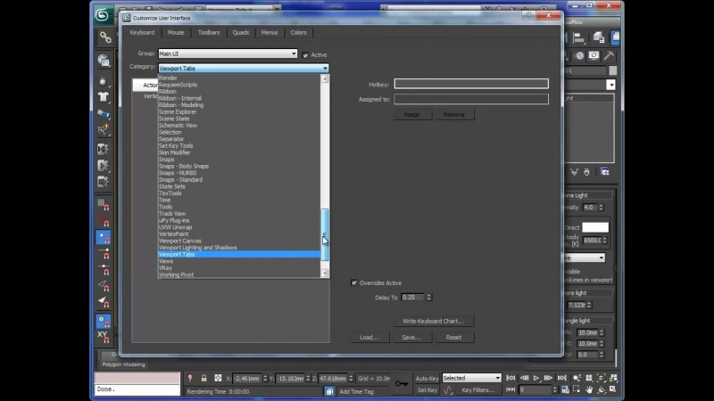 Перебивка клавиш на вьюпорты_HD.mp4