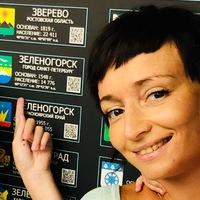 Аватар Надежды Булгаковой