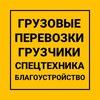 perevozka23.ru