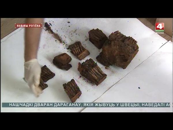 В Бобруйске коммунальники откопали склад оружия