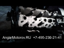 Двигатель Тундра Секвоя Ленд Крузер Лексус ЛХ 570 5.73UR-FE Отправлен клиенту в Санкт-Петербург