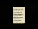 [BlackSilverUFA] ИСТОРИЯ РЫЖЕГО. ОХРЕНИТЕЛЬНАЯ НОСТАЛЬГИЯ ● ПЕНУМБРА: ПЛЕННИК СУДЬБЫ [ПОЛНОЕ ПРОХОЖДЕНИЕ ДЕМКИ]